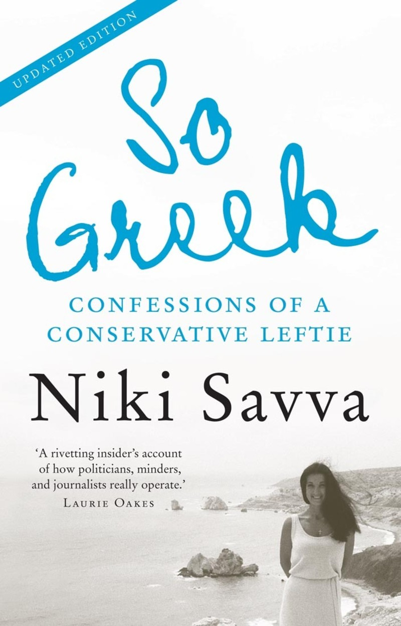 In her 2010 book Nikki Savva 'fessed up that, as a journalist, she lied often